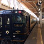 特急 A列車で行こう @JR九州 箱崎駅