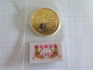 皇太子殿下御成婚記念 五万円 金貨 平成五年 パック入り
