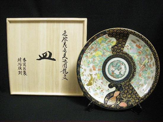 香蘭社製 色絵花鳥見込団龍文 皿 木箱付き 明治後期