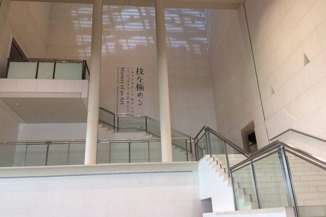 技を極める @京都国立近代美術館 ヴァン クリーフ&アーペル  ハイジュエリーと日本の工芸 ~2017/8/6まで